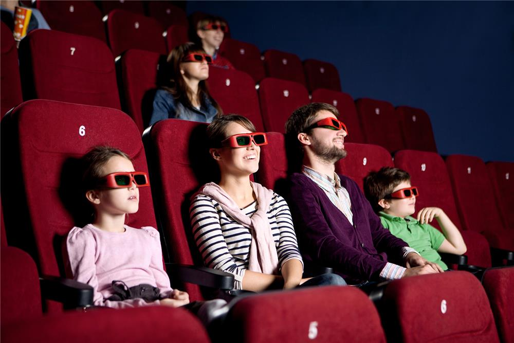 cinema with the kids